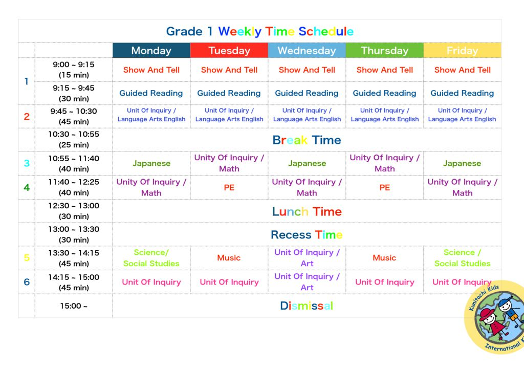 Grade 1 Weekly Time Scheduleのサムネイル