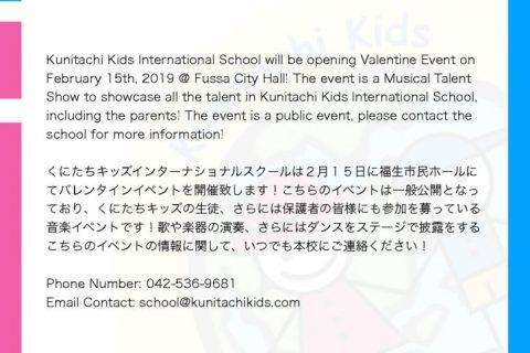 Valentine Information 1.2のサムネイル