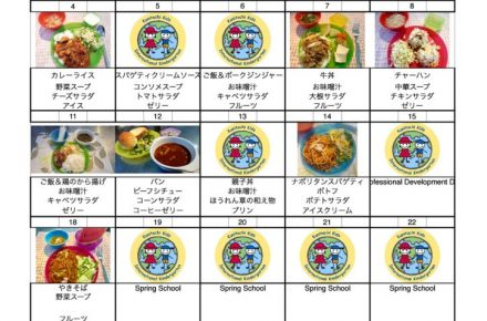 KKIS_Lunch_Menu_March_2019_jaのサムネイル