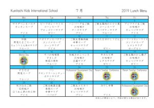 KKIS_2019_07_Jのサムネイル