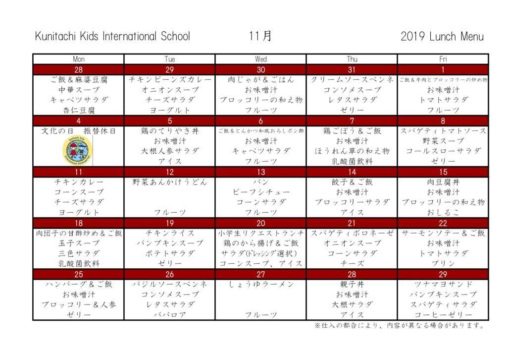 KKIS_2019_11_Jのサムネイル