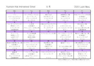 KKIS_2020_04_Jのサムネイル
