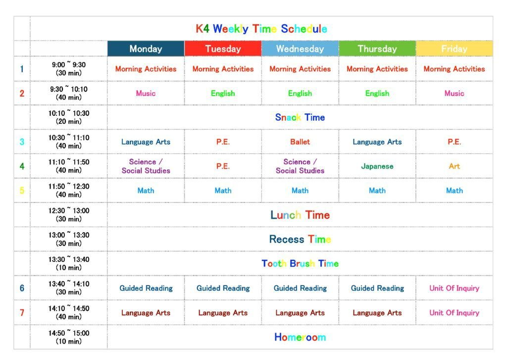 Weekly-Time-Schedule-K44_のサムネイル