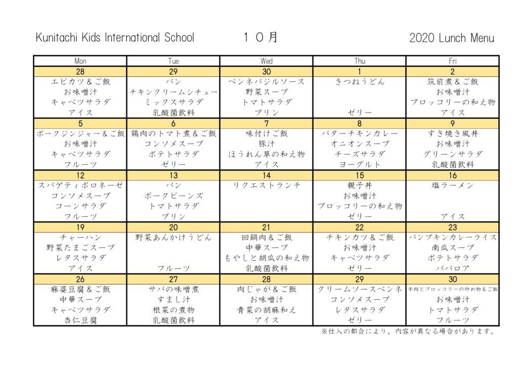 KKIS_2020_10_Jのサムネイル