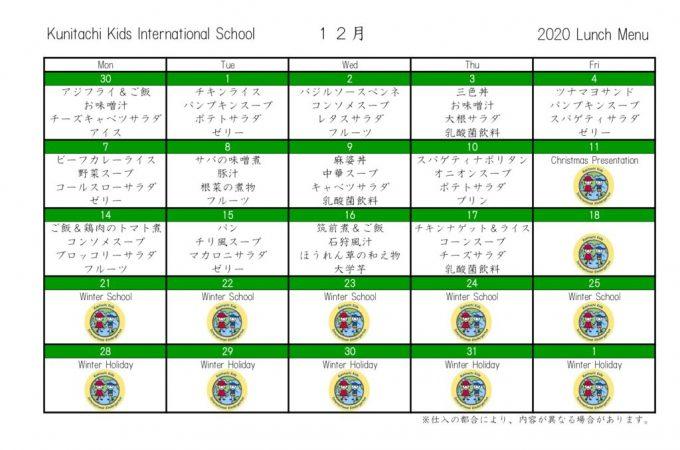 KKIS_2020_12_Jのサムネイル