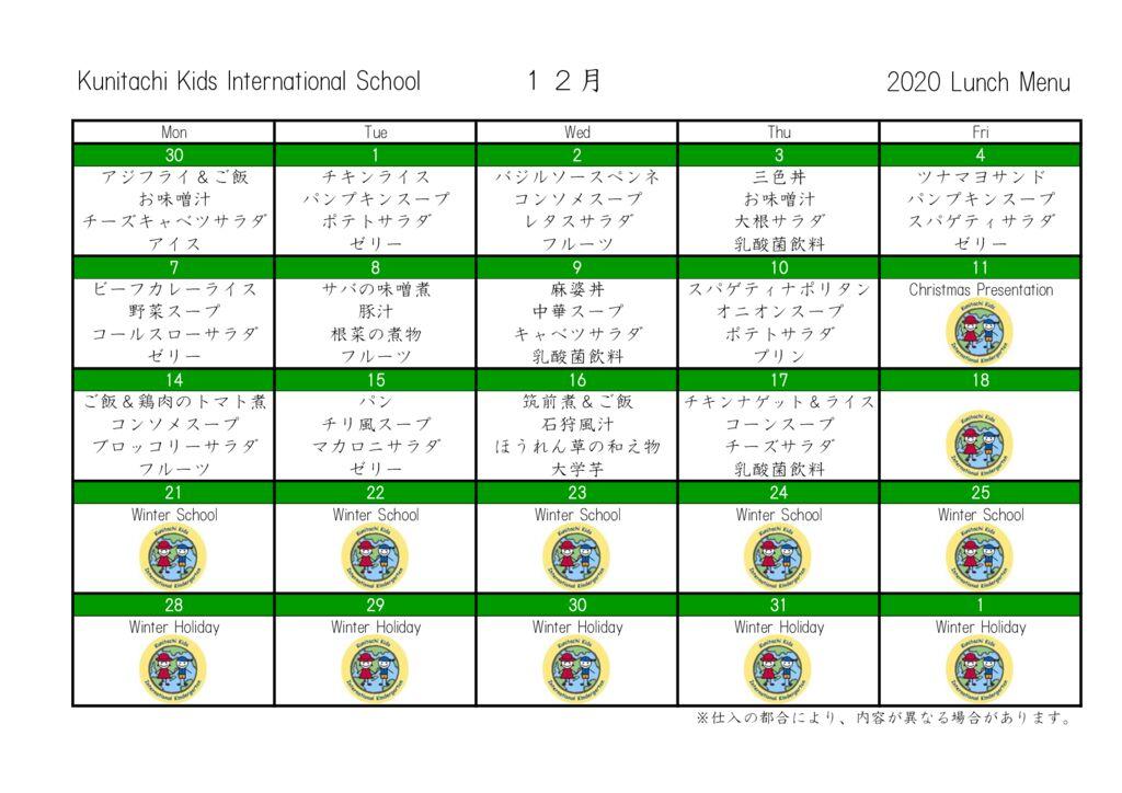 KKIS_2020_11