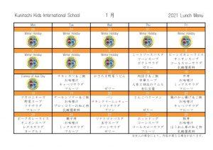 KKIS_2021_01_Jのサムネイル