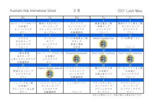 KKIS_2021_02_Jのサムネイル
