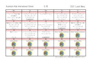 KKIS_2021_03_Jのサムネイル