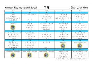 KKIS_2021_07_Jのサムネイル